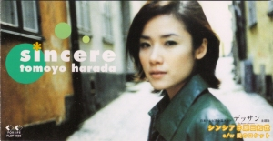 "Harada Tomoyo ""Sincere"" CD single (cover scan)"