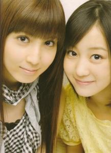 Ume & Maimai in Kindai June 2009...