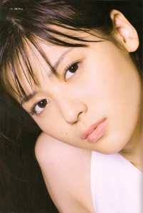 Yajima Maimi in UTB June 2009...