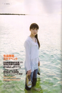 Scan0075
