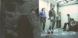 """Arashi """"Ashita no kioku""""/ """"Crazy Moon~kimi wa muteki~"""" Type 2 LE w/DVD (jacket scan)"""