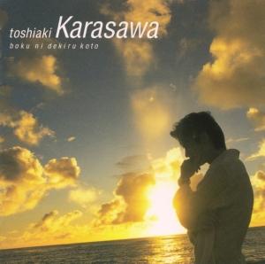 """Karasawa Toshiaki """"boku ni dekiru koto"""" (CD cover scan)"""