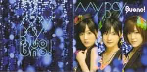 "Buono! ""My Boy"" LE CD single (jacket scan)"
