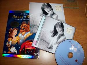 """Beauty and the Beast"" & Sakurai Tomo ""Can-D~Musical Selection~"" CD"