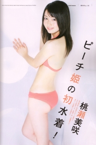 Scan0065