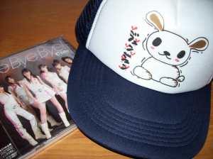 Giveaway merchandise... =)