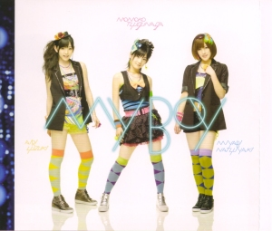 "Buono! ""My Boy"" LE CD single (inner back cover scan)"