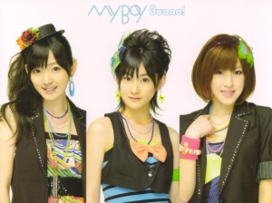 "Buono! ""My Boy"" LE CD single (back cover scan)"