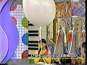 Vlcsnap-199887