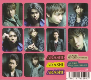 "Arashi ""Ashita no kioku""/ ""Crazy Moon~kimi wa muteki~"" RE stickers =)"