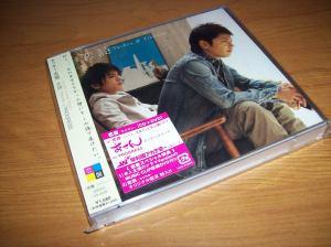 Tackey & Tsubasa giveaway single