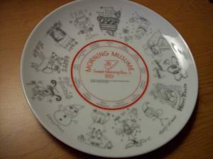 Momusu Christmas plate giveaway