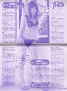 Scan0054