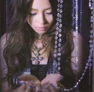 "Hirano Aya ""Neophilia"" single (inner jacket scan)"