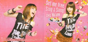 """Hirano Aya """"Set me free"""" single (jacket scan)"""
