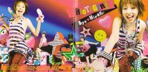 "Hirano Aya ""Riot Girl"" Album (jacket scan) """