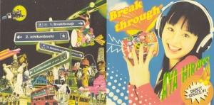"Hirano Aya ""Breakthrough"" single (jacket scan)"