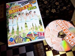 Alo-Hello! Berryz Koubou in Hawaii DVD