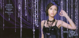 "Hirano Aya ""Neophilia"" single (jacket scan)"