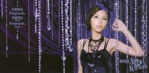 """Hirano Aya """"Neophilia"""" single (jacket scan)"""