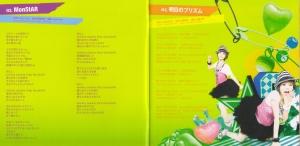 """Hirano Aya """"Riot Girl"""" liner notes (scan)"""