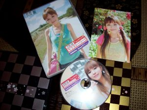 "Hirano Aya ""Love Story"" in Guam w/ post card. =)"
