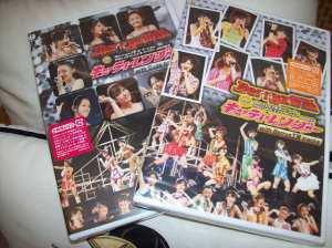 Berryz Koubou vs. C-ute giveaway DVD~