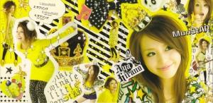 """Hirano Aya """"MonStAR"""" single (jacket scan)"""