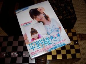 ~Hirano Aya giveaway shashinshuu~.^ ^