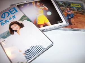 """Moritaka Chisato """"Natsu no hi"""", """"Do The Best"""", """"Kibun Sokai"""" releases"""