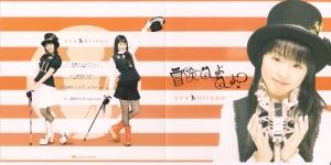 """Hirano Aya """"Bouken desho desho?"""" single (jacket scan)"""