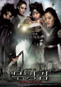 Shadowless Sword (original poster artwork)