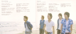 "Arashi ""Everything"" RE CD (inner liner notes scan)"