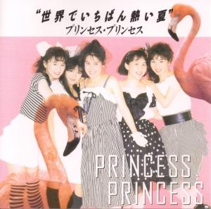 Sekai de ichiban atsui natsu (single cover scan)