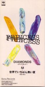 DIAMONDS/ M/ Sekai de ichiban atsui natsu (single cover scan)