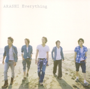 "Arashi ""Everything"" LE CD (cover scan)"