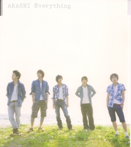 "Arashi ""Everything"" RE CD (cover scan)"