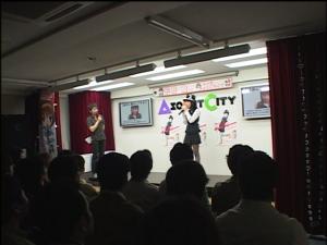 Final event~ ♥