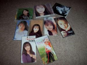 My Mochida Maki collection