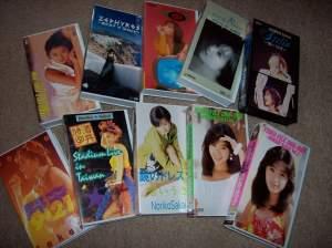 Sakai Noriko on VHS
