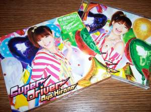 "Hirano Aya♥ ""Super Driver"" CD single"