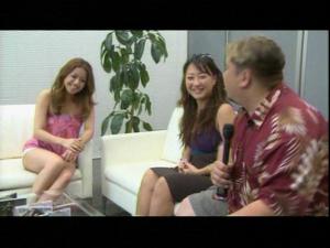 Ito Yuna on Dokaga TV...