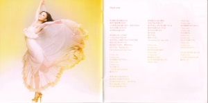"Ito Yuna ""Dream"" (booklet scan5)"