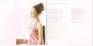 "Ito Yuna ""Dream"" (booklet scan3)"