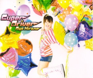 "Hirano Aya ""Super Driver"" single (back cover scan)"