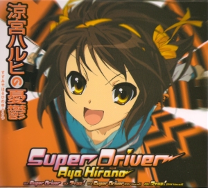 "Hirano Aya ""Super Driver"" (slipcase back scan)"