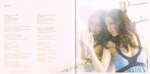 "Ito Yuna ""Dream"" (booklet scan2)"