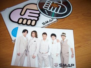 "SMAP ""Sotto kyutto"" single w/ first press photo card"