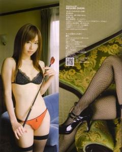 Ohori Megumi (Scan0051)