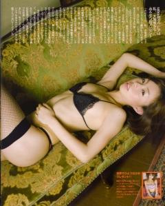 Ohori Megumi (Scan0050)